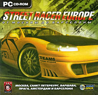 Игра Street Racer Europe. От Москвы до Барселоны (PC #1