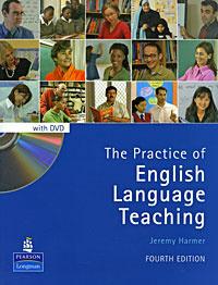 The Practice of English Language Teaching (+ DVD-ROM) | Harmer Jeremy #1