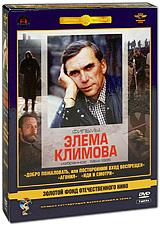 Фильмы Элема Климова (3 DVD) #1