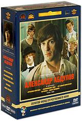 Фильмы Александра Абдулова (5 DVD) #1