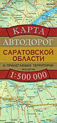 Карта автодорог Саратовской области и прилегающих территорий  #1