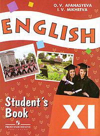 English 11: Student's Book / Английский язык. 11 класс #1