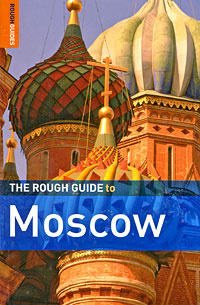 The Rough Guide to Moscow | Ричардсон Дэн #1