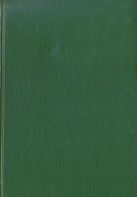 История с привидениями   Страуб Питер #1
