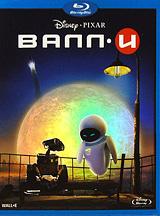 Валл-И (Blu-ray) #1