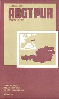 Австрия. Справочная карта #1