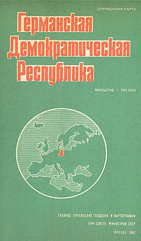 Германская Демократическая Республика. Справочная карта  #1