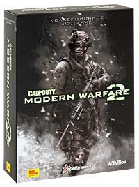 Call of Duty: Modern Warfare 2 Коллекционное издание #1