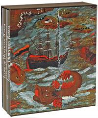 Иконы Русского Севера / Icons of Northern Russia (подарочный комплект из 2 книг)  #1