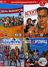 Игра Коллекция развлечений №17: День выборов / Агент: Особое задание / Штырлиц / Чукча в большом городе #1