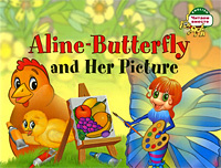 Aline-Butterfly and Her Picture / Бабочка Алина и ее картина | Благовещенская Татьяна Александровна  #1