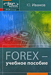 Forex #1