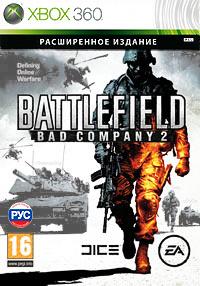 Battlefield: Bad Company 2 Расширенное издание (Xbox 360) #1
