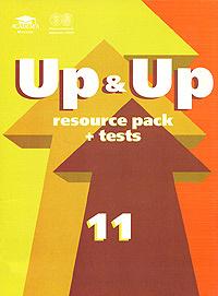 Up & Up 11: Resource Pack+Tests / Сборник дидактических материалов и тестов к учебнику английского #1