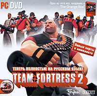 Team Fortress 2 #1