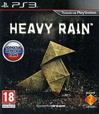 Heavy Rain (PS3) #1