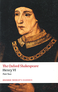 The Oxford Shakespeare: Henry VI, Part 2 | Шекспир Уильям #1