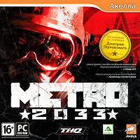 Метро 2033 #1