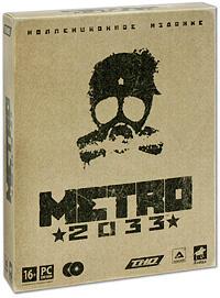 Метро 2033 Коллекционное издание #1