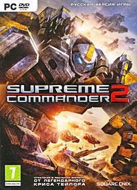 Supreme Commander 2 (DVD-BOX) #1