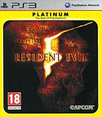 Resident Evil 5. Platinum (PS3) #1