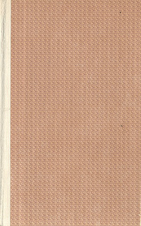 Рунный посох. Хроника Хокмуна | Муркок Майкл #1