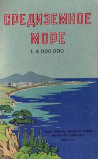 Средиземное море. Справочная карта #1