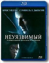 Неуязвимый (Blu-ray) #1