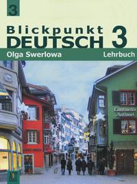 Blickpunkt Deutsch 3: Lehrbuch / Немецкий язык. В центре внимания немецкий 3. 9 класс | Зверлова Ольга #1