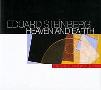Государственный Русский музей. Альманах, №102, 2004. Eduard Steinderg: Heaven and Earth (Reflection in #1