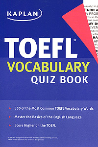 Kaplan TOEFL Vocabulary Quiz Book | Каплан #1
