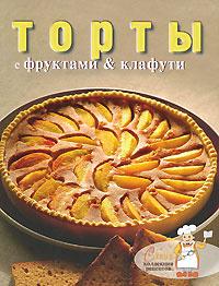 Торты с фруктами и клафути #1