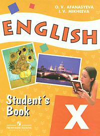 English X: Student's Book / Английский язык. 10 класс (+ CD-ROM) #1