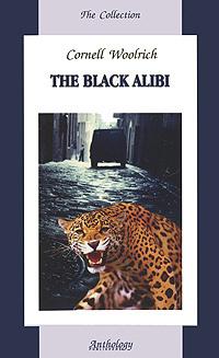 The Black Alibi #1