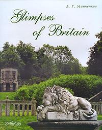 Glimpses of Britain #1