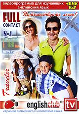 English Club: Full Contact № 1. Путешествуйте легко! #1
