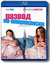 Развод по-американски (Blu-ray) #1