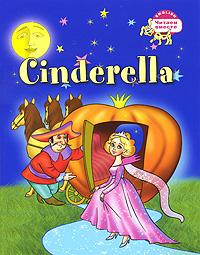 Cinderella / Золушка #1
