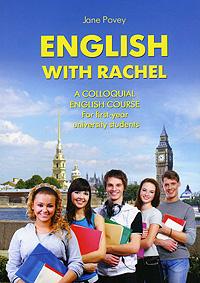 English with Rachel | Поуви Джейн #1