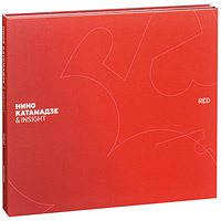 Нино Катамадзе & Insight. Red (CD + DVD) #1
