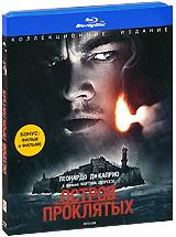 Остров проклятых (Blu-ray) #1