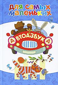 Автоазбука | Шевченко Алексей Анатольевич #1