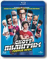 Скотт Пилигрим против Всех (Blu-ray) #1