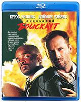 Последний бойскаут (Blu-ray) #1