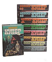 Фенимор Купер. Избранные сочинения в 9 томах (комплект из 9 книг) | Купер Джеймс Фенимор  #1