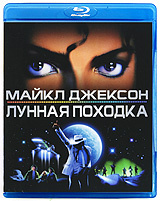 Лунная походка (Blu-ray) #1