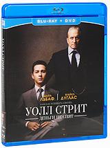Уолл Стрит: Деньги не спят (Blu-ray + DVD) #1