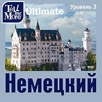 Tell me More Ultimate. Немецкий язык. Уровень 3 #1