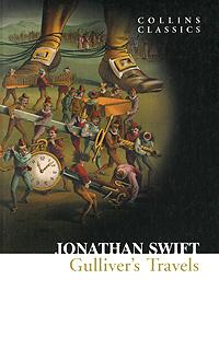 Gulliver's Travels | Свифт Джонатан #1