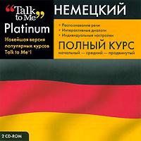 Talk to Me Platinum. Немецкий язык. Полный курс #1